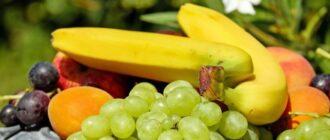 тест по фруктам