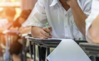 хорошо сдать экзамен